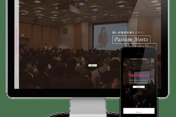 女性起業家応援プロジェクト LED関西